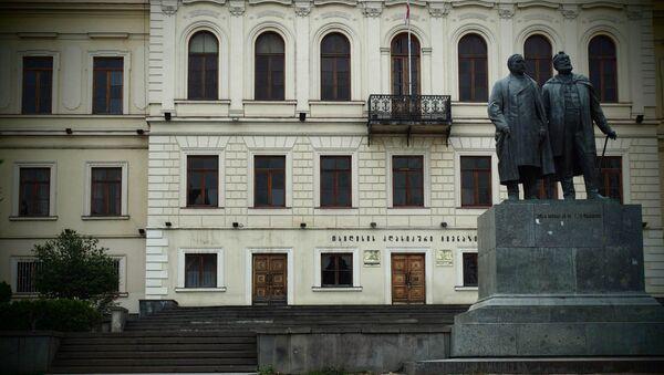 Первая тбилисская гимназия - Sputnik Грузия
