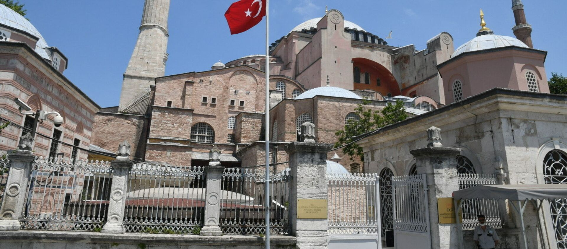 Собор Святой Софии в Стамбуле - Sputnik Грузия, 1920, 01.06.2021