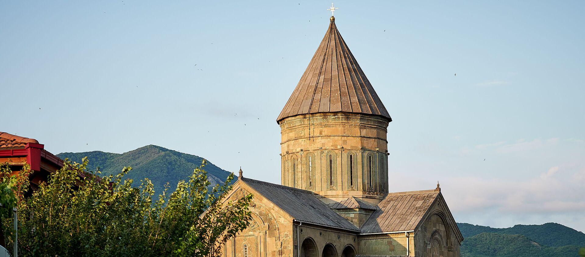 Православный храм Светицховели в городе Мцхета - Sputnik Грузия, 1920, 13.03.2021
