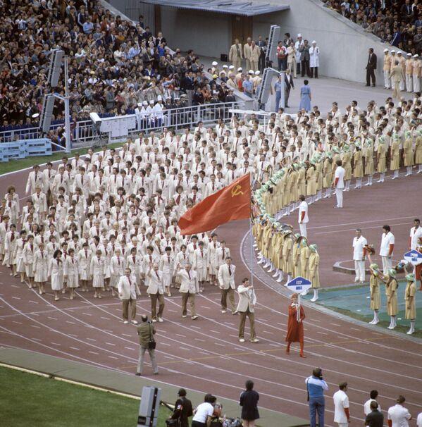 Национальная олимпийская команда СССР на церемонии открытия Олимпиады-80 - Sputnik Грузия