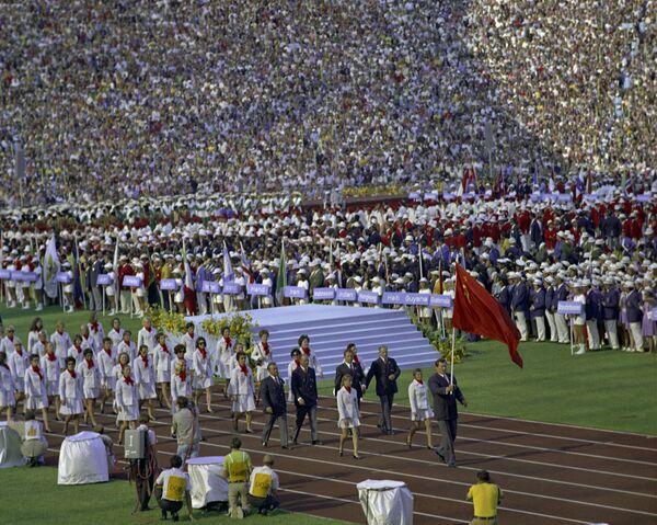 Советские спортсмены на летних Олимпийских играх 1980 года уверенно взяли пальму первенства, завоевав 80 золотых, 69 серебряных и 46 бронзовых медалей. Вклад в общую победу внесли атлеты всех республик бывшего СССР - Sputnik Грузия