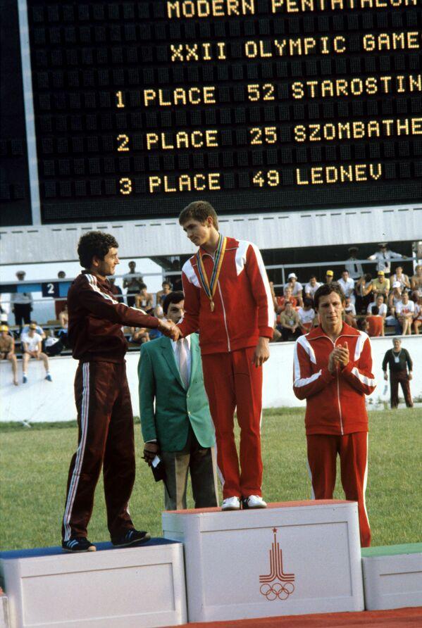 Таджикская ССР принесла в копилку сборной Союза две золотые медали, и обе они на счету Анатолия Старостина, который первенствовал в двух программах современного пятиборья - Sputnik Грузия