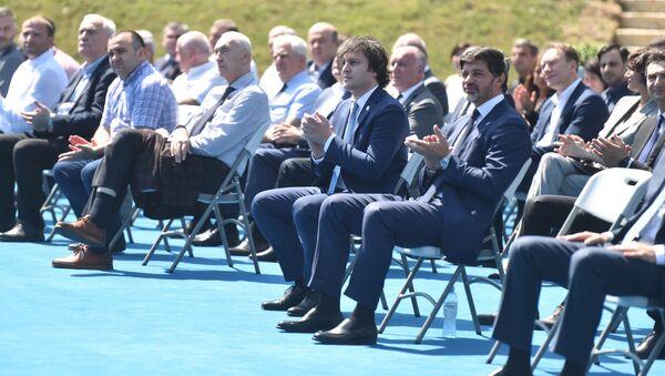 Начало избирательной кампании Грузинской мечты  - Sputnik Грузия