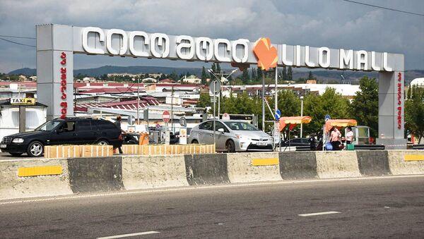 Главный вход на вещевой рынок в Лило Lilo Mall - Sputnik Грузия
