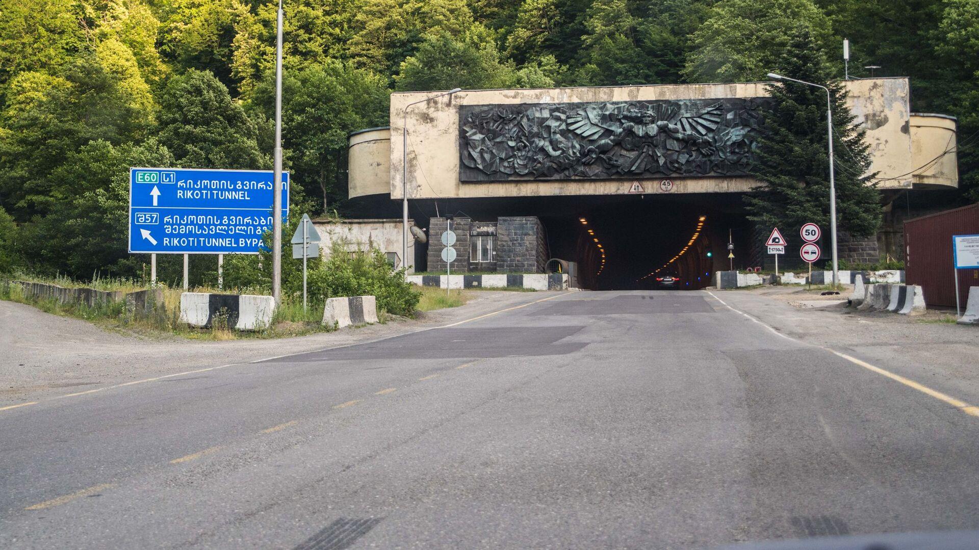 Рикотский перевал. Строительство новой трассы Восток Запад и прокладка тоннелей - Sputnik Грузия, 1920, 01.09.2021