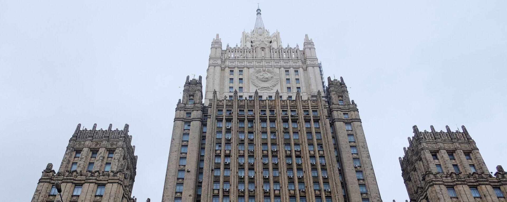 Министерство иностранных дел России - Sputnik Грузия, 1920, 26.04.2021