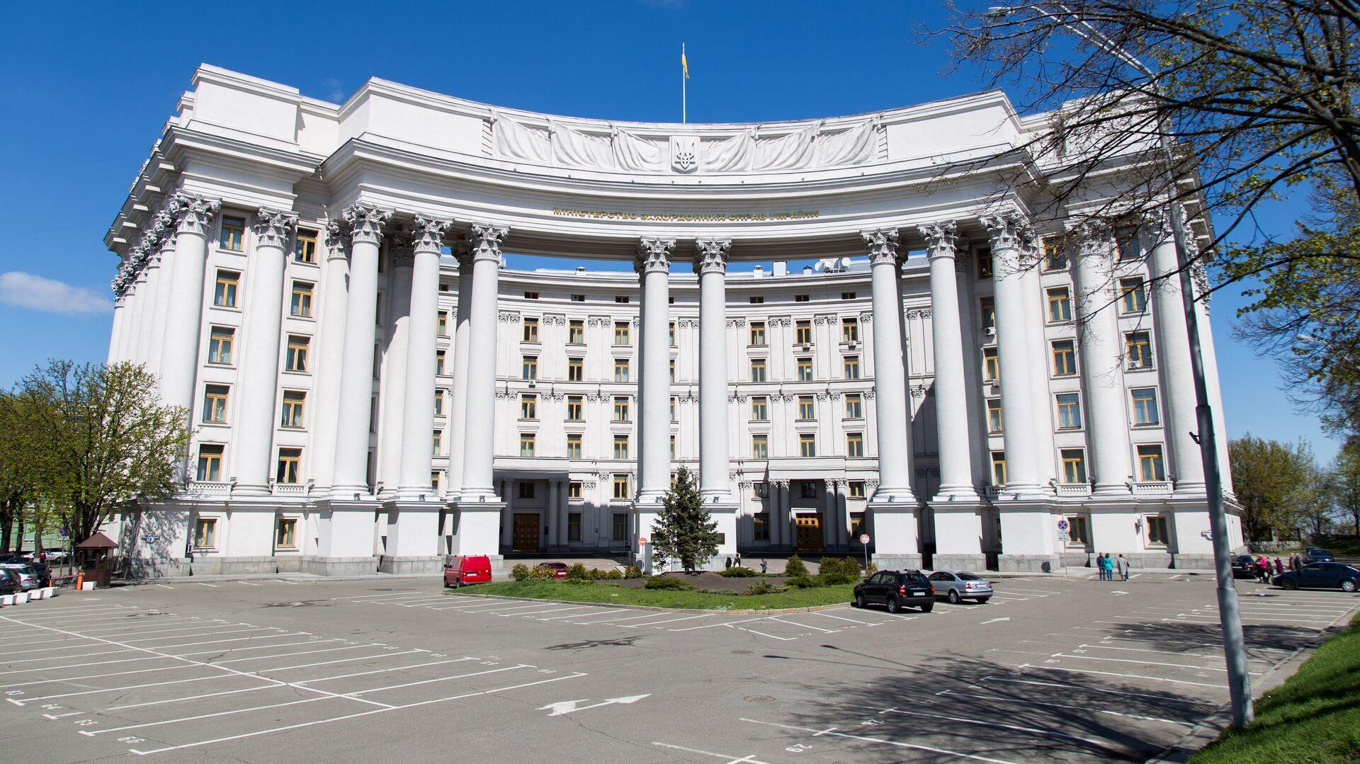 Здание Министерства иностранных дел Украины в Киеве, архивное фото - Sputnik Грузия, 1920, 02.10.2021