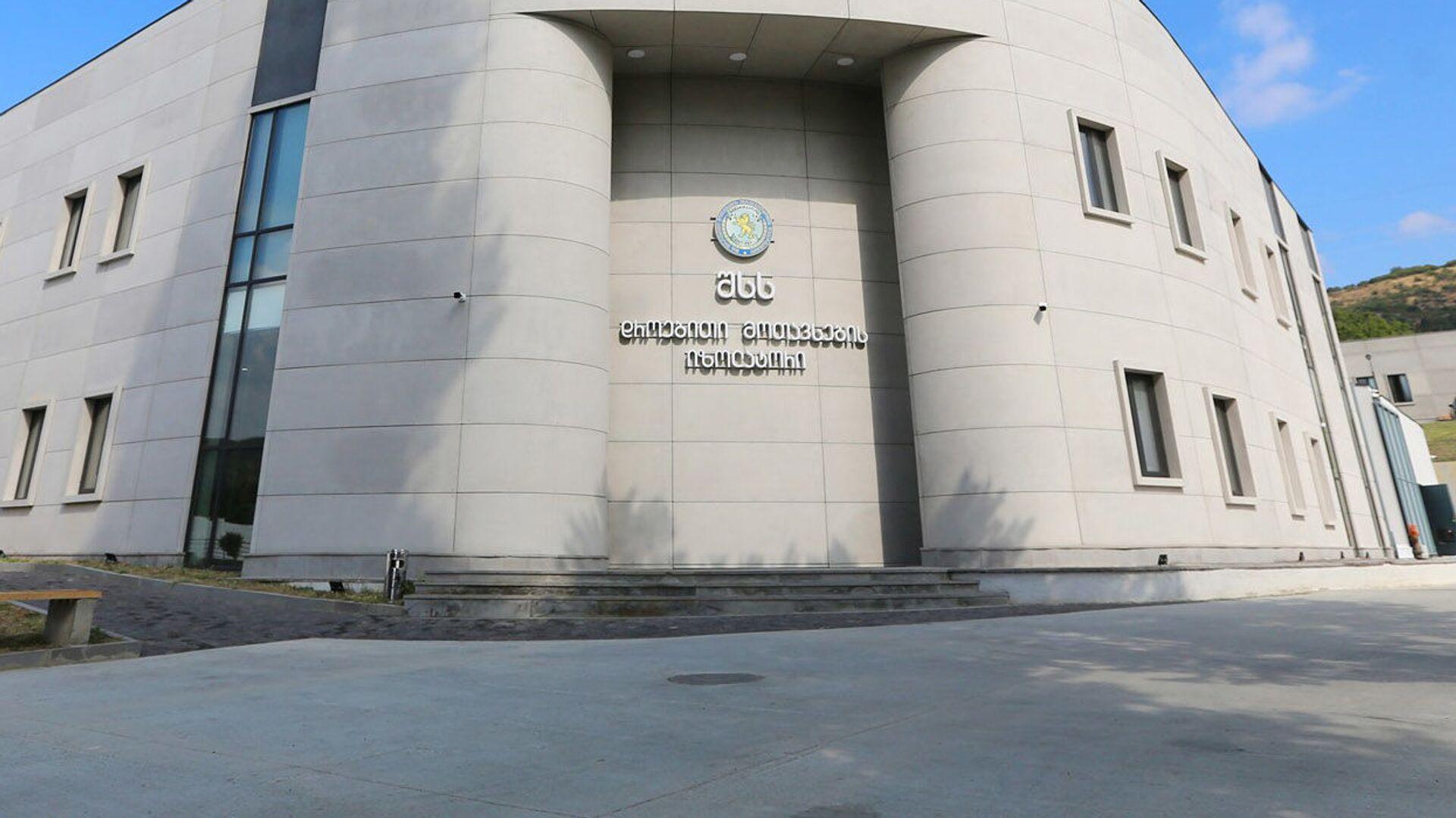 В Тбилиси открылся новый изолятор временного содержания МВД Грузии - Sputnik Грузия, 1920, 09.09.2021