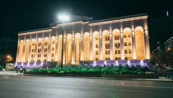 Обновленная площадь перед зданием Парламента Грузии - Sputnik Грузия