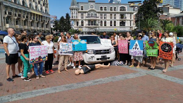 Акция в Батуми в связи с ДТП на дорогах, в которых погибли пешеходы - Sputnik Грузия
