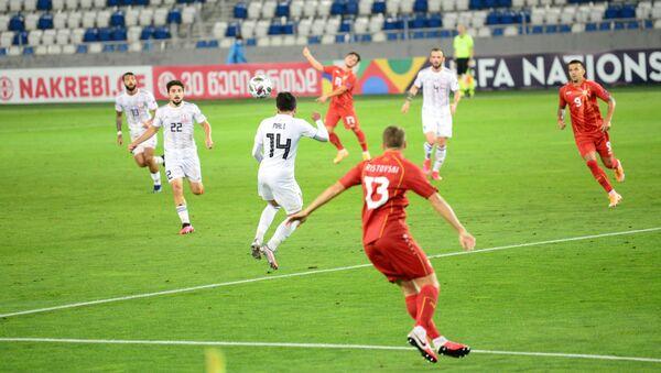 Матч по футболу между сборными Грузии и Северной Македонии - Sputnik Грузия