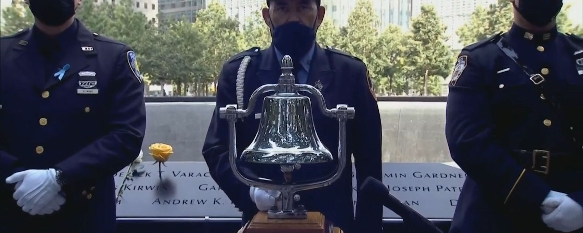 В США почтили память погибших в теракте 11 сентября - Sputnik Грузия, 1920, 11.09.2020