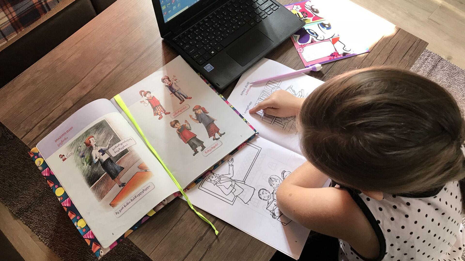 Девочка дистанционно делает уроки  - Sputnik Грузия, 1920, 02.09.2021