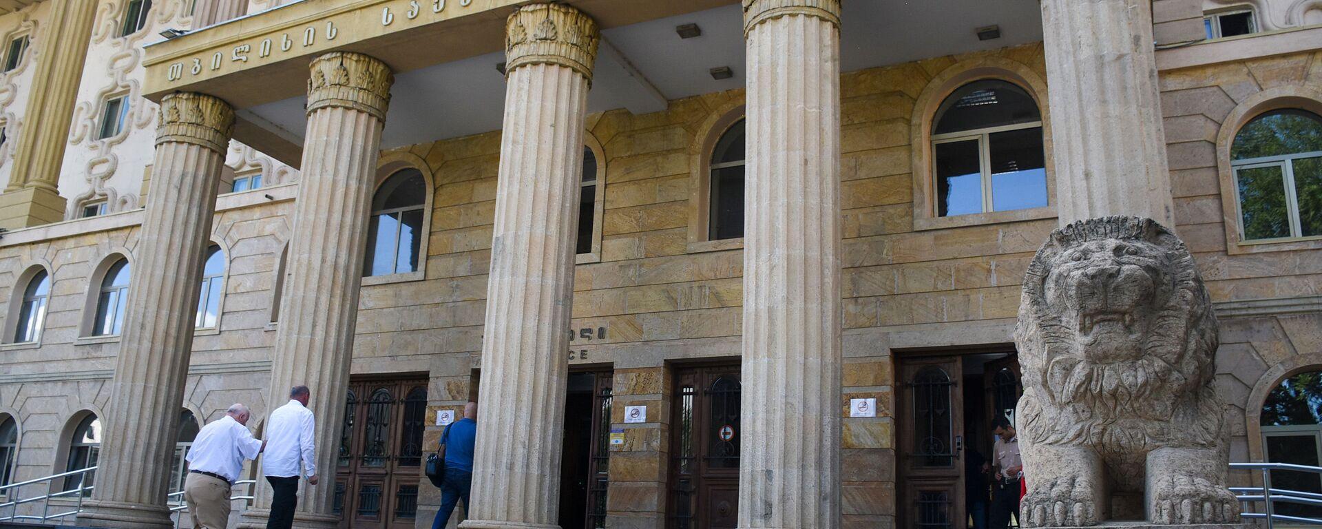Тбилисский городской суд - Sputnik Грузия, 1920, 13.10.2021
