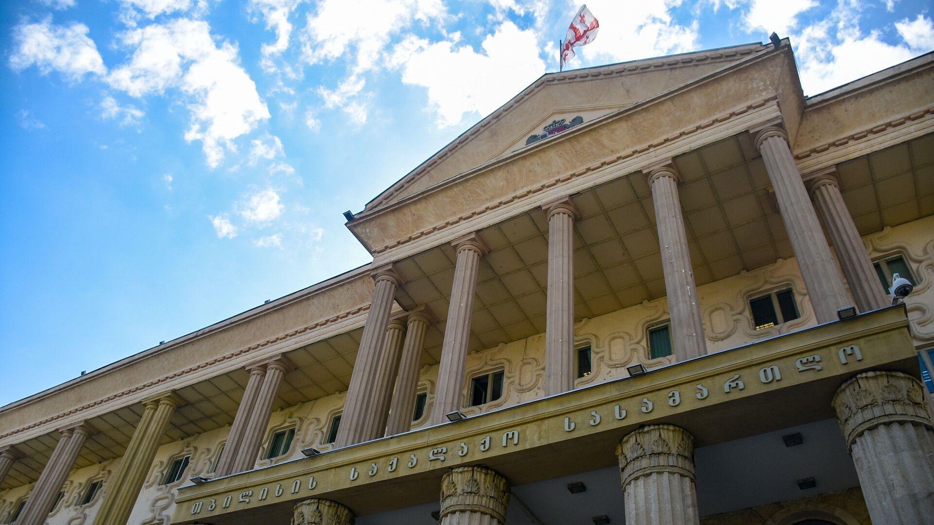 Тбилисский городской суд - Sputnik Грузия, 1920, 05.10.2021