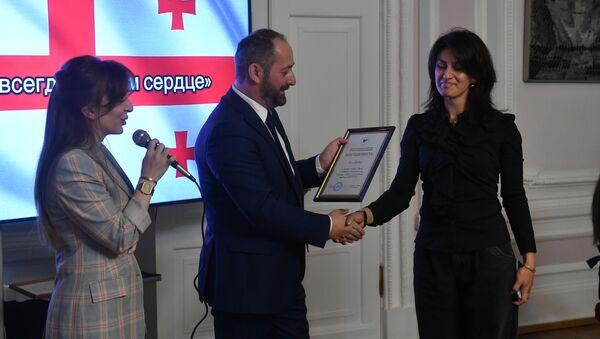 В Москве состоялась церемония награждения грузин, помогавших во время пандемии COVID-19 - Sputnik Грузия