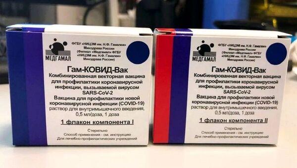 Упаковка новой вакцины от COVID-19 - Sputnik Грузия