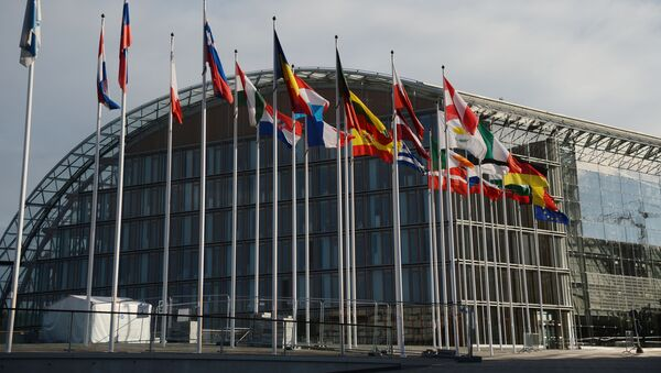Европейский банк реконструкции и развития (EBRD) - Sputnik Грузия