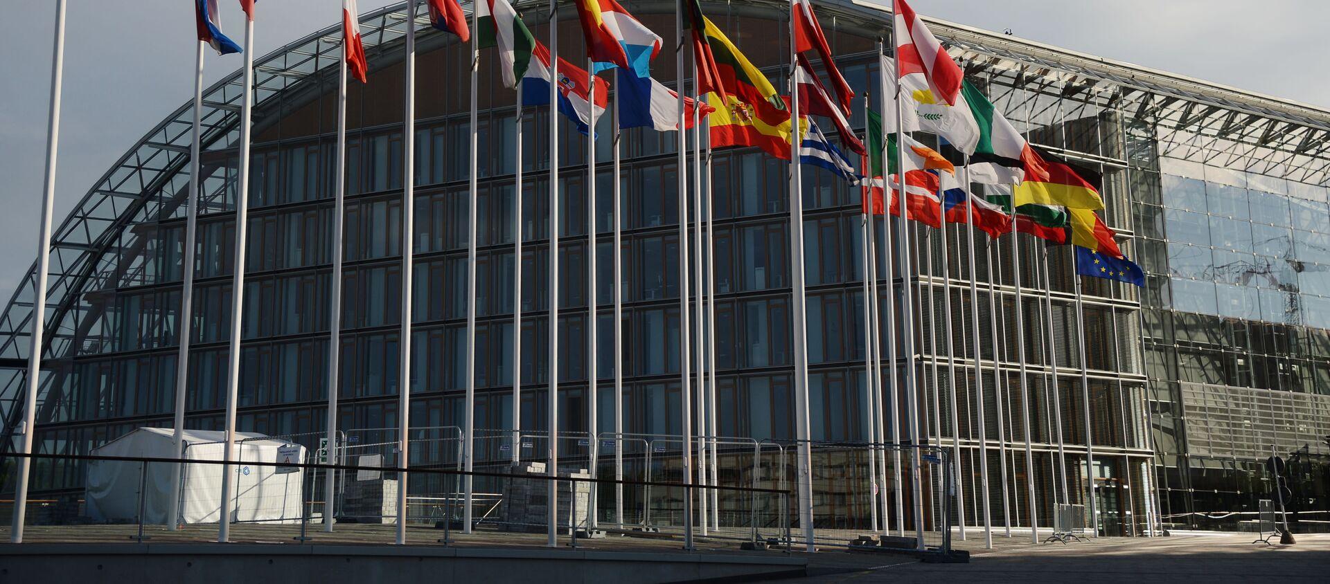 Европейский банк реконструкции и развития (EBRD) - Sputnik Грузия, 1920, 24.09.2020