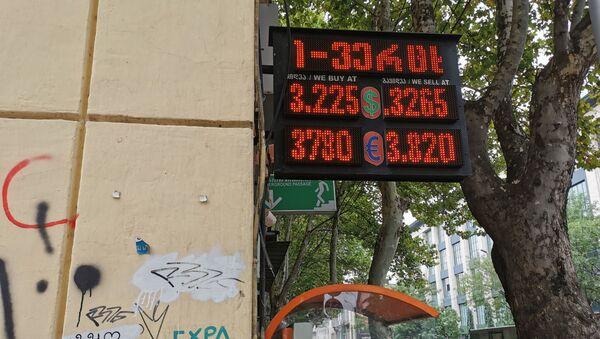 Обменный пункт - курс лари 3.265 - Sputnik Грузия