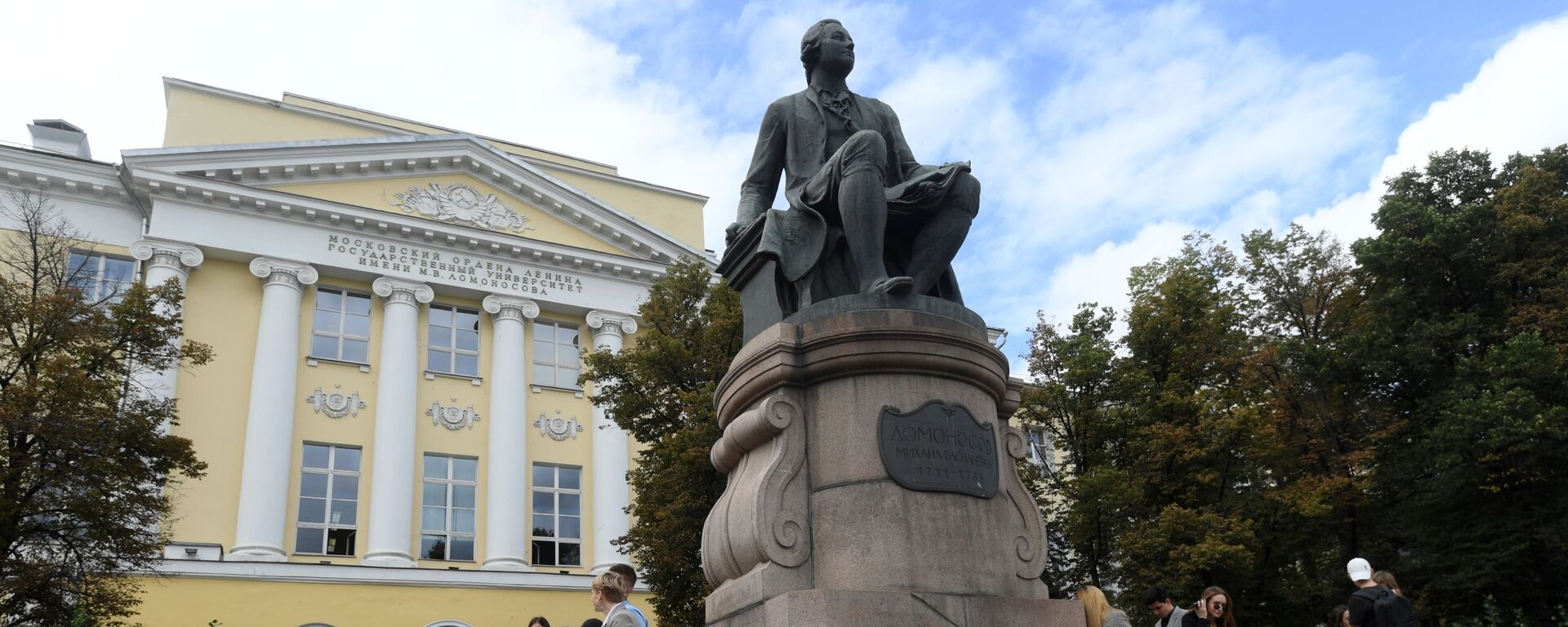 ლომონოსოვის სახელობის სახელმწიფო უნივერსიტეტი - Sputnik საქართველო, 1920, 25.01.2021