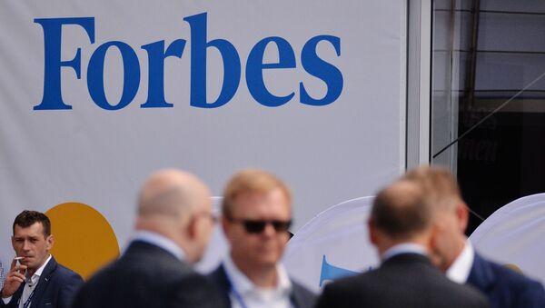 Forbes-ის ლოგოტიპი - Sputnik საქართველო