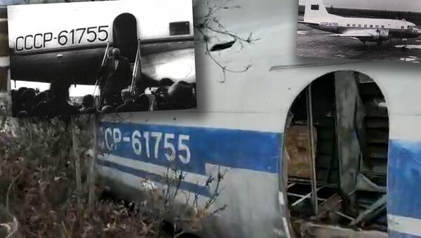 На севере Якутии найден самолет Никиты Хрущева - видео - Sputnik Грузия