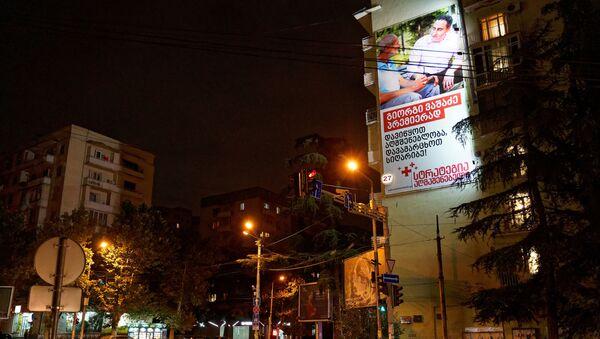 Предвыборная символика. Баннер блока Стратегия Агмашенебели - Георгий Вашадзе - Sputnik Грузия
