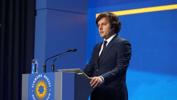 ირაკლი კობახიძე - Sputnik საქართველო