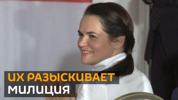 Внимание, розыск! Почему Светлану Тихановскую ищет российское МВД - Sputnik Грузия