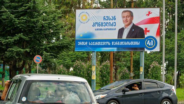 Предвыборная символика. Аджария. Баннер правящей партии Грузинская мечта. Ресан Концелидзе - Sputnik Грузия