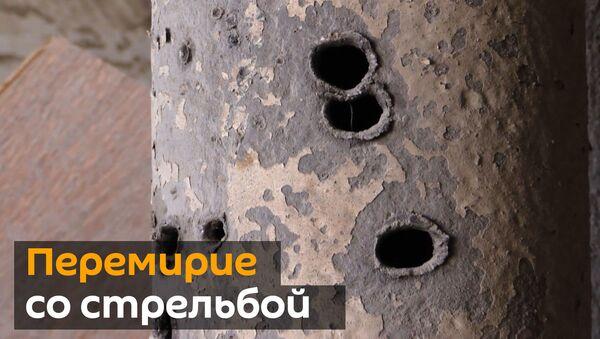 Договоренность соблюдается не в полной мере: Лавров о ситуации в Карабахе - Sputnik Грузия
