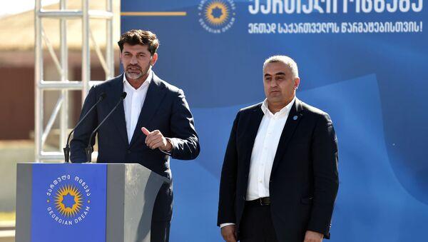 Предвыборная агитация - Каха Каладзе представляет кандидатов от партии Грузинская мечта - Sputnik Грузия