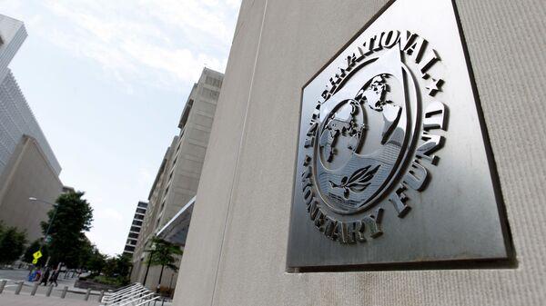 Международный Валютный Фонд, главный офис в Вашингтоне - Sputnik Грузия