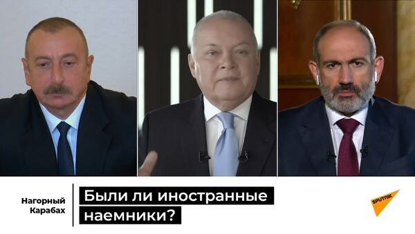 Алиев и Пашинян об иностранных наемниках: версии Азербайджана и Армении - Sputnik Грузия