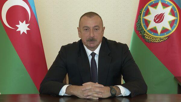 Что заявил Ильхам Алиев по проблеме Карабаха - полная версия видео - Sputnik Грузия