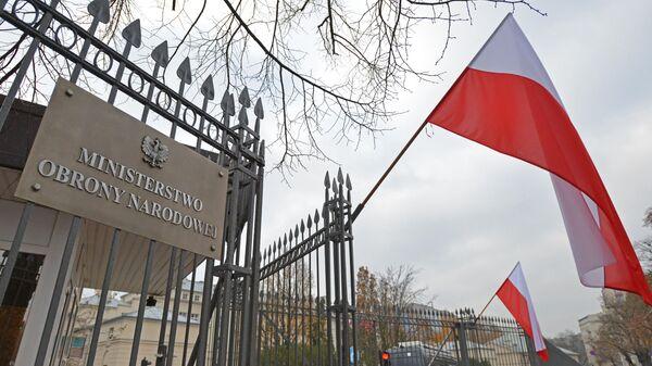 Ministerstwo Obrony Narodowej - Sputnik Грузия