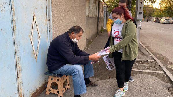 Предвыборная агитация. Европейская Грузия направила активистов раздавать буклеты избирателям - Sputnik Грузия
