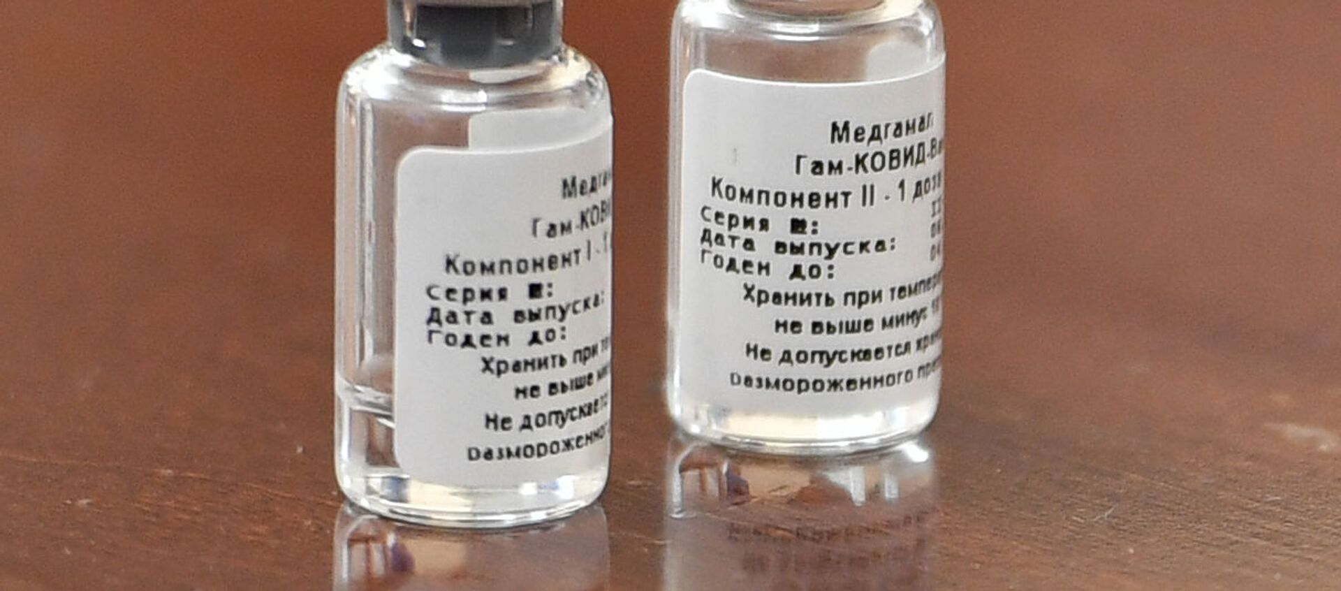 Первая в мире вакцина от коронавируса - Sputnik Грузия, 1920, 18.01.2021