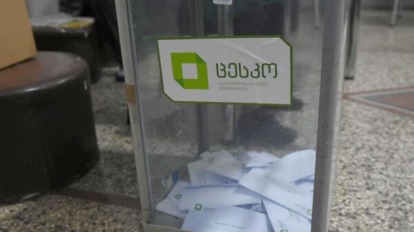 Парламентские выборы в Грузии 2020 - избирательная урна для голосования с бюллетенями - Sputnik Грузия