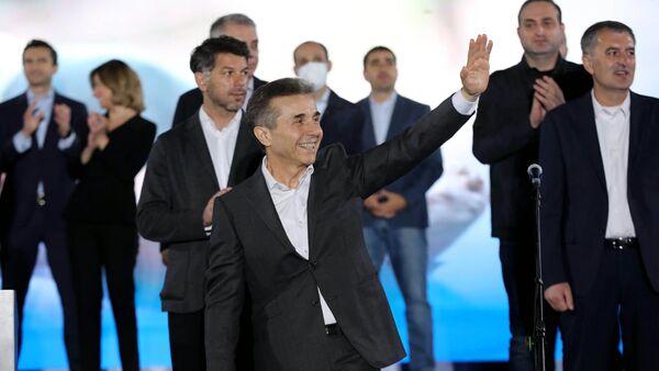Бидзина Иванишвили и актив партии Грузинская мечта - Sputnik Грузия