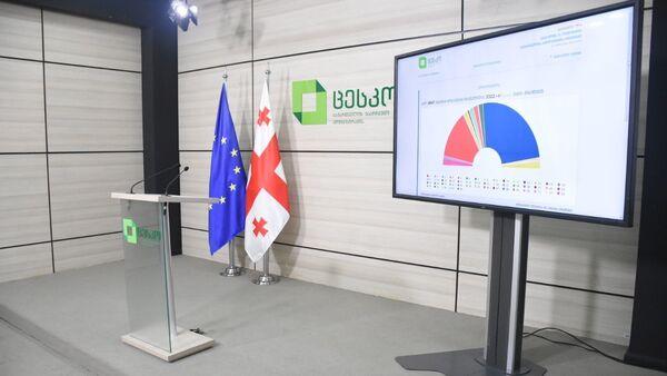 ЦИК Грузии - данные по итогам парламентских выборов 2020 - Sputnik Грузия