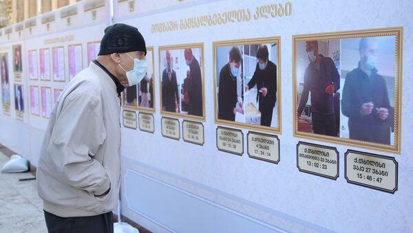 Музей фальсификаций. Акция протеста у здания парламента Грузии 8 ноября 2020 - Sputnik Грузия