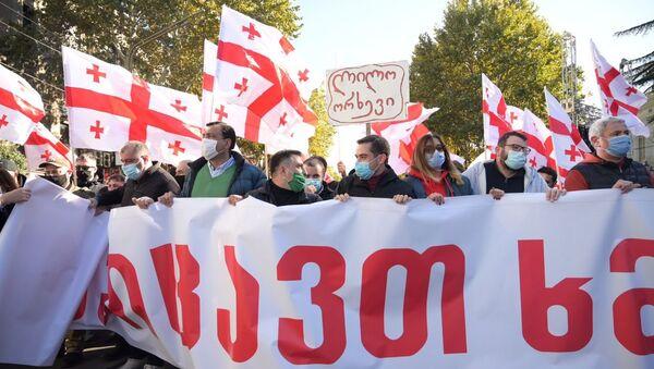 Акция протеста у здания парламента Грузии 8 ноября 2020 - Sputnik Грузия