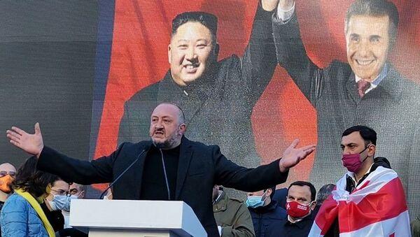 Георгий Маргвелашвили. Масштабная акция протеста оппозиции в воскресенье 8 ноября 2020 перед зданием парламента Грузии - Sputnik Грузия