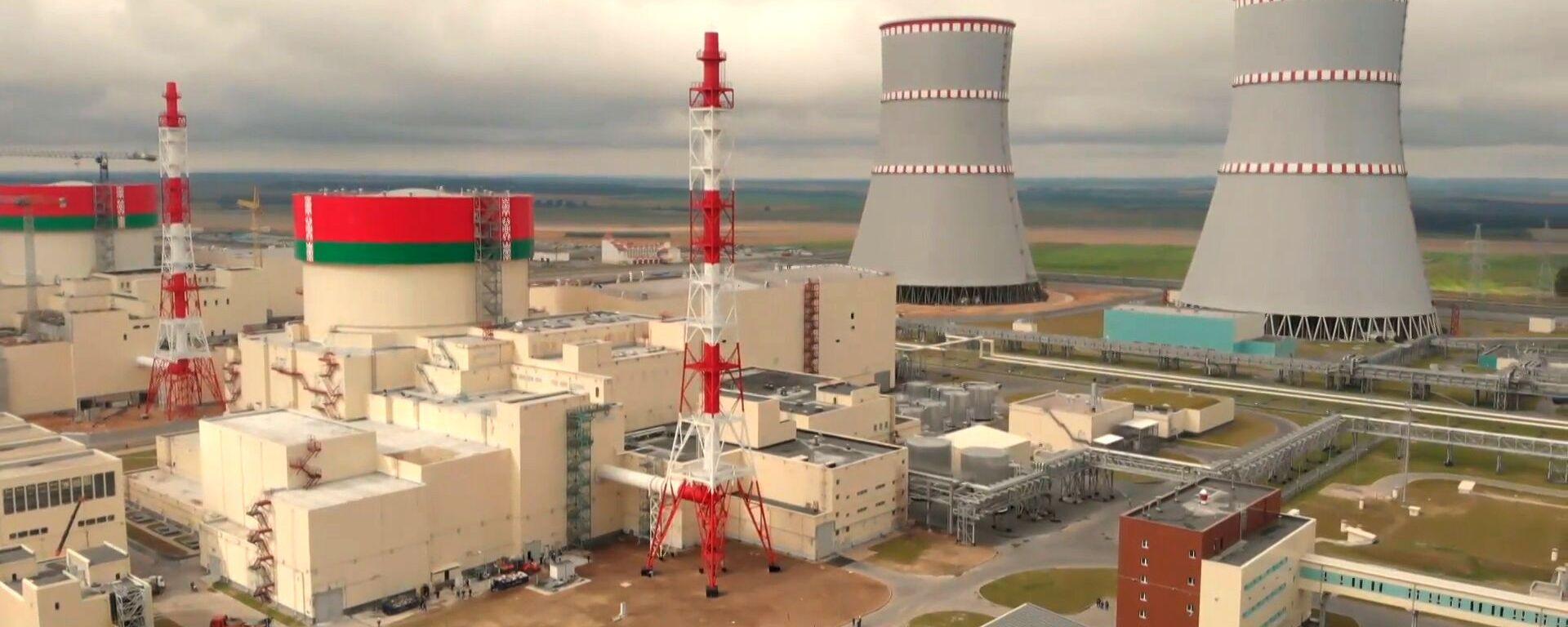 Первая атомная электростанция открылась в Беларуси - видео - Sputnik Грузия, 1920, 10.11.2020