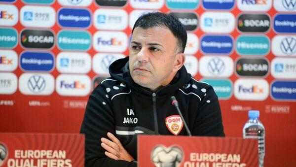 Главный тренер сборной Северной Македонии Игор Ангеловский - Sputnik Грузия