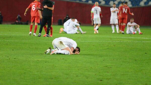 Грузинские футболисты проиграли. Матч между сборными Грузии и Македонии прошел при пустых трибунах на стадионе Динамо Арена  - Sputnik Грузия