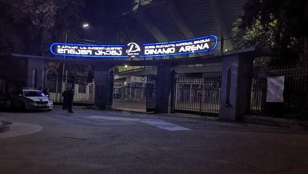 Пустой вход на стадион Динамо-арена - Sputnik Грузия