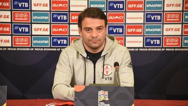 Рамаз Сванадзе - главный тренер молодежной сборной до 19 лет - Sputnik Грузия
